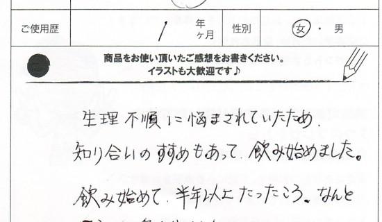 りう(2回目)01